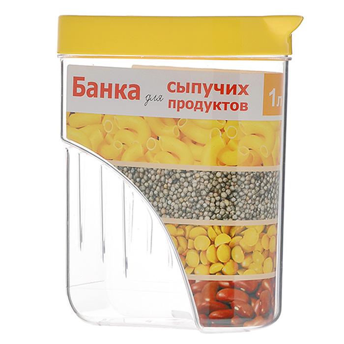 Банка для сыпучих продуктов Полимербыт, цвет: желтый, 1 лПБ 252Банка, выполненная из высококачественного пластика, станет незаменимым помощником на кухне. В ней будет удобно хранить разнообразные сыпучие продукты, такие как крупы, кофе или специи. Прозрачная банка позволит следить, что и в каком количестве находится внутри. Крышка оснащена открывающимся носиком, с помощью которого можно без усилий и открывания крышки насыпать необходимое количество продукта. Такая банка не только сэкономит место на вашей кухне, но и украсит интерьер.