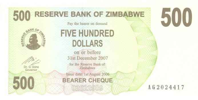 Банкнота номиналом 500 долларов. Зимбабве. 2006 год