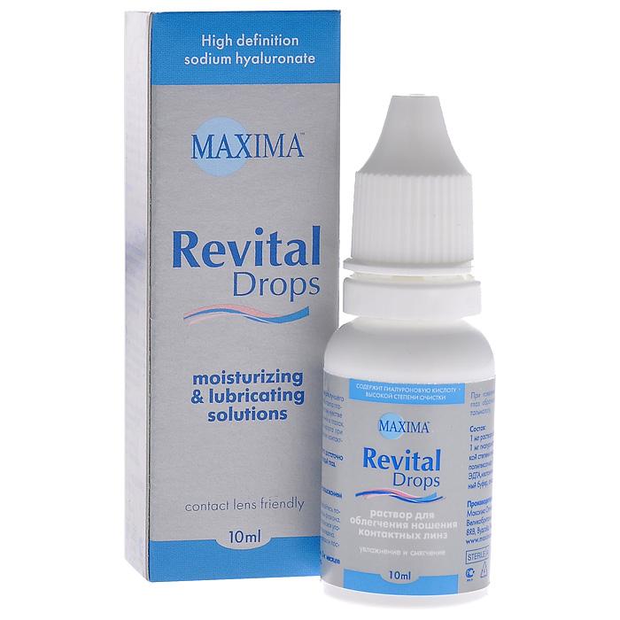 Maxima Раствор для облегчения ношения контактных линз