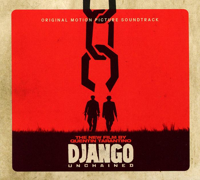 Издание содержит буклет с кадрами из фильма.