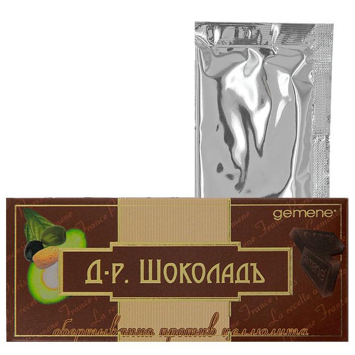 Масло косметическое Gemene Шоколадные обертывания, антицеллюлитное, 30 мл4751006753914Масло косметическое Gemene Шоколадные обертывания, антицеллюлитное - вкусно пахнущая и приятная процедура. Уникальные по своим природным свойствам какао-бобы содержат незаменимые жирные кислоты, которые восстанавливают мембраны клеток и способствуют удержанию влаги в коже, а также полифенолы - вещества с сильной антиоксидантной активностью, препятствующие появлению морщин. Теобромин и теофиллин активизируют биохимические реакции в коже, активизируя подтягивающий эффект. Содержащийся в шоколаде кофеин стимулирует кровообращение, придает бодрость и силу. Оливковое масло содержит витамины, микроэлементы и незаменимые для питания кожи жирные кислоты, способствующие восстановлению клеток. Красный перец усиливает поверхностное кровообращение и прогревает кожу, способствуя утилизации подкожного жира. Лимонное масло осветляет кожу, способствует уменьшению пигментных пятен, усиливает обменные процессы. Можжевеловое масло способствует восстановлению клеток...