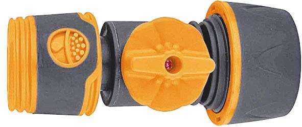 Переходник внешний Fit, двухкомпонентный, с запорным клапаном, цвет: серо-оранжевый77758Переходник с запорным клапаном. Применяется для быстрого и надежного соединения поливочного шланга 3/4 с любой насадкой, имеющей универсальный соеденитель. Запорный клапан для регулировки подачи воды. Совместим со всеми элементами аналогичной поливочной системы.