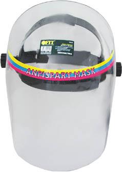 Маска защитная FIT, цвет: синий, 215 мм12249Маска защитная FIT предназначена для защиты лица и органов зрения от летящих частиц во время работы триммером. Обеспечивает хороший обзор и не запотевает. Надежность крепления маски на голове обеспечивает регулируемый ремешок, который можно зафиксировать в нужном положении. Большая площадь защиты гарантирует высокую безопасность пользователя.