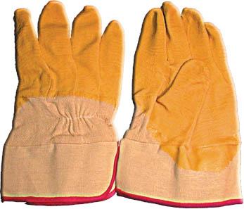 Перчатки стекольщика прорезиненные, цвет: желтые, белые, 10,512433Перчатки стекольщика прорезиненные предназначены для защиты рук при работе со стеклом и плиткой. Прорезиненная поверхность надежно защищает от порезов и не позволяет стеклу выскальзывать, что повышает комфорт и безопасность работы, а также позволяет уменьшить риск падения и разбивания хрупкой стеклянной продукции.