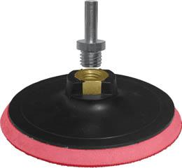 Диск шлифовальный с липучкой FIT, 125 мм39623Диск шлифовальный FIT применяется для зачистки поверхностей, черновой и чистовой шлифовки и полировки. В комплекте имеется переходник со штифтом для крепления на дрель.