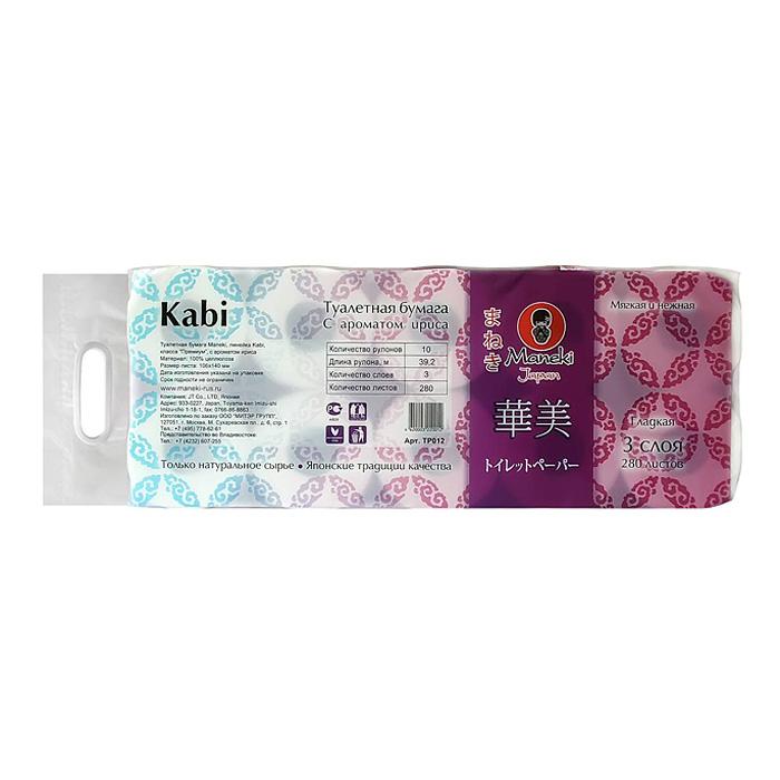 Туалетная бумага Maneki Kabi, трехслойная, цвет: белый, с ароматом ириса, 10 рулоновТР012Трехслойная туалетная бумага Maneki Kabi, выполненная из натуральной экологически чистой целлюлозы, подарит превосходный комфорт и ощущение чистоты и свежести. Бумага имеет приятный цветочный аромат ириса. Необыкновенно мягкая и шелковистая, но в тоже время прочная, бумага не расслаивается и отрывается строго по линии перфорации.