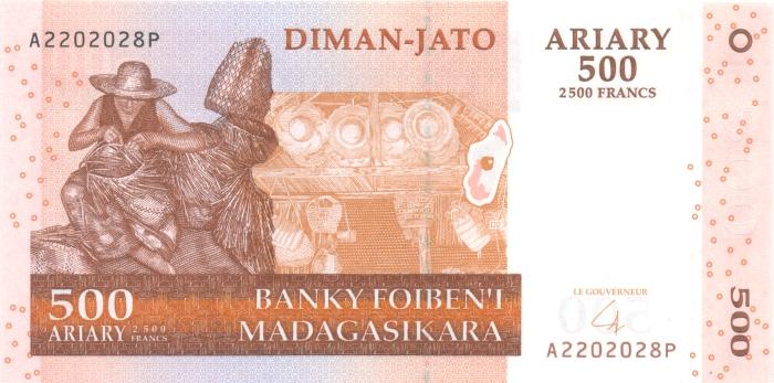 Банкнота номиналом 500 ариари. Мадагаскар. 2004 годL3101Банкнота номиналом 500 ариари. Мадагаскар. 2004 год. Размер 13,2 х 6,5 см. Сохранность очень хорошая.