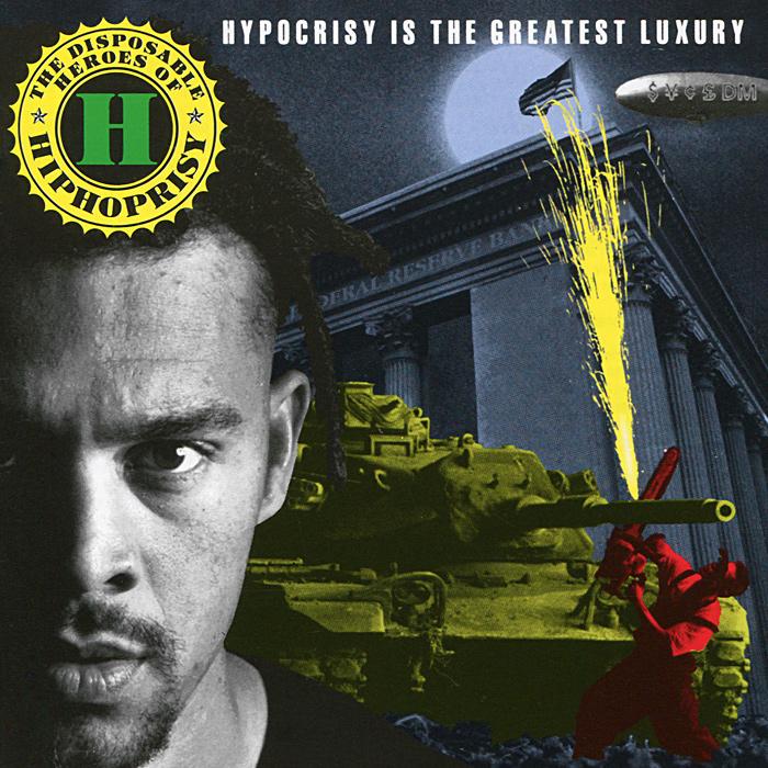 Издание содержит 16-страничный буклет с текстами песен на английском языке.