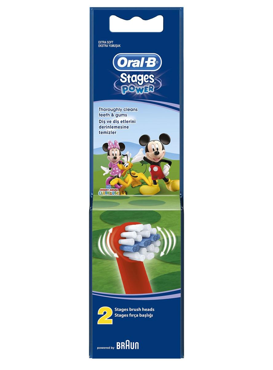 Oral-B Насадка для электрической зубной щетки Kids. Stages Power, 2 штBRU-64706728Сменная насадка Oral-B Stages Kids. Stages Power для электрической зубной щетки имеет специальные, меньшие по размеру щетинки, которые обеспечивают бережную, сверхмягкую чистку и делают ее идеальной для маленьких зубов и детского рта. Характеристики: Материал: пластик, щетина. Длина насадки: 7 см. Производитель: Германия.