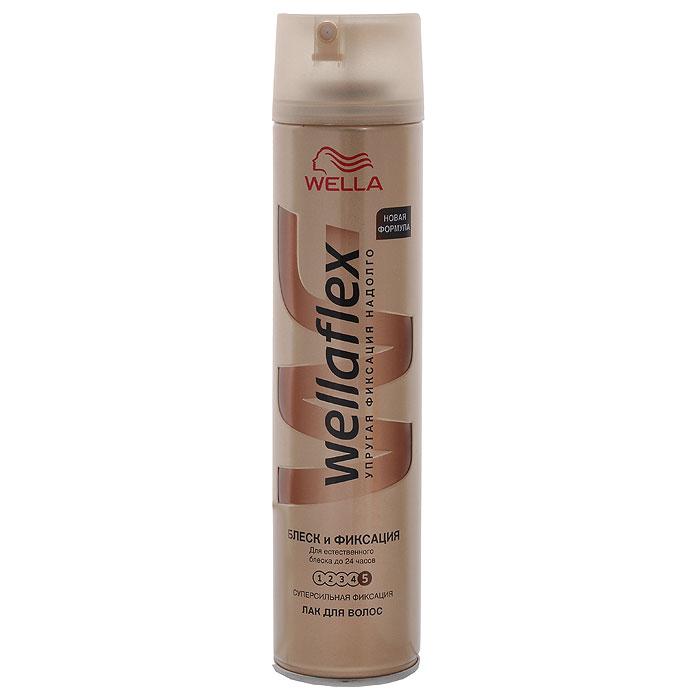 Wellaflex Лак для волос Блеск и фиксация, суперсильная фиксация, 250 млWF-81145215Лак для волос Wellaflex Блеск и фиксация для естественного блеска до 24-х часов. Лак благодаря микрораспылению равномерно распределяется и глубоко проникает в прическу, придавая ей 3 признака естественной, упругой укладки: Не склеивает волосы; Еще больше упругости для свободы движения волос; Длительная фиксация до 24-х часов.