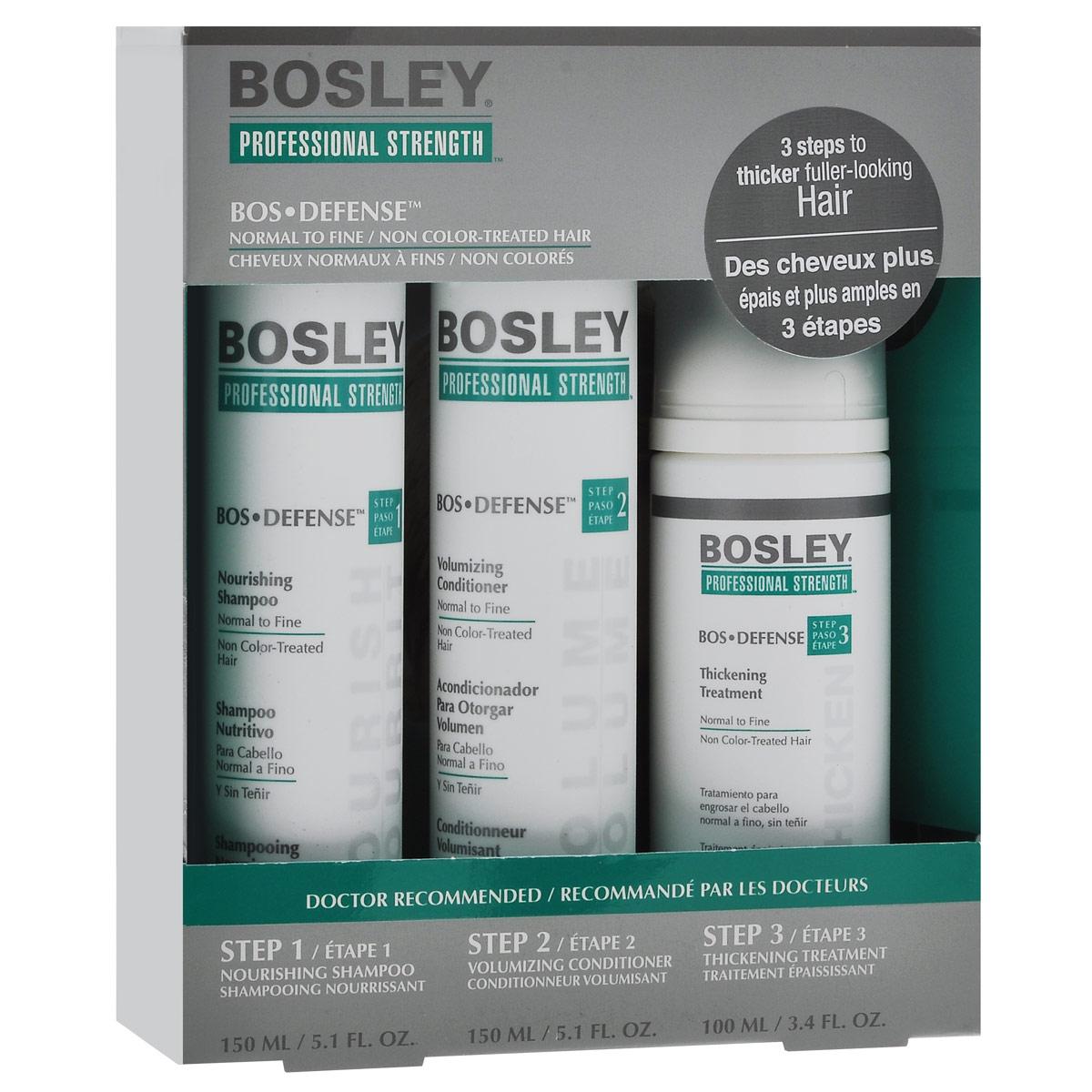 Bosley Набор для нормальных, тонких и неокрашенных волос: шампунь, кондиционер, несмываемый уход
