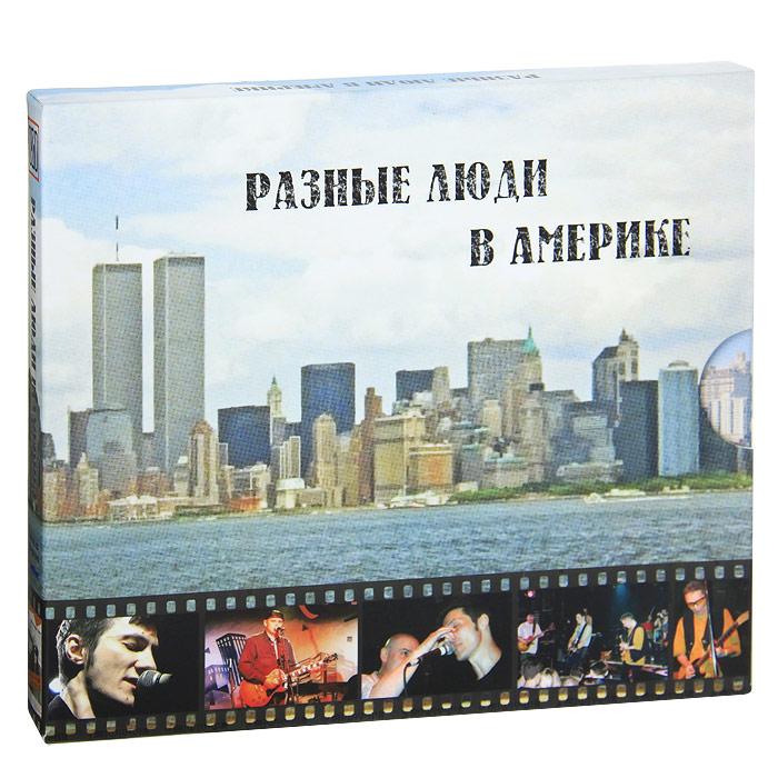 Диски упакованы в Digi Pack и вложены в картонную коробку. Издание содержит 20-страничный буклет с фотографиями и дополнительной информацией на русском языке.