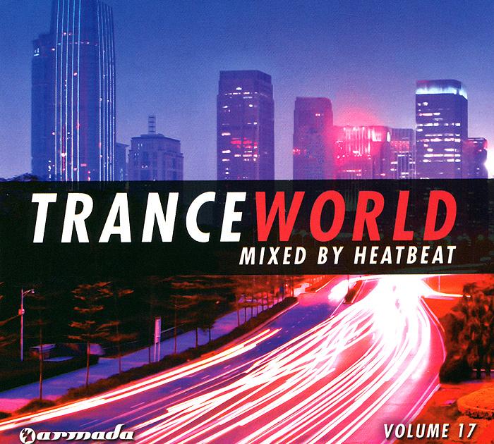 TranceWorld. Mixed By Heatbeat. Volume 17 2013 Audio CD