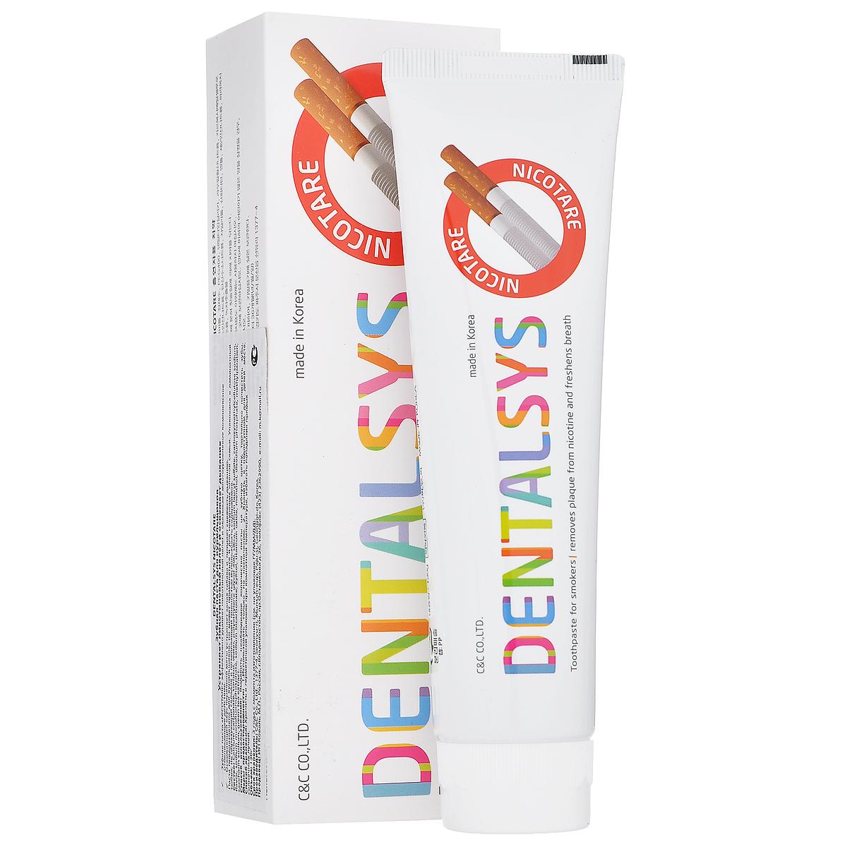 DC 2080 Зубная паста Dentalsys Nicotare, для курящих, 130 г220598Зубная паста DC 2080 Dentalsys Nicotare устраняет никотиновый налет и освежает дыхание. Оказывает многоуровневое комплексное отбеливающее действие. Освежающий вкус перечной мяты устраняет запах табака и придает свежесть дыханию. Паста предназначена для курильщиков, но может применяться и для некурящих членов семьи. Характеристики: Вес: 130 г. Артикул: 220598. Производитель: Корея. Товар сертифицирован.