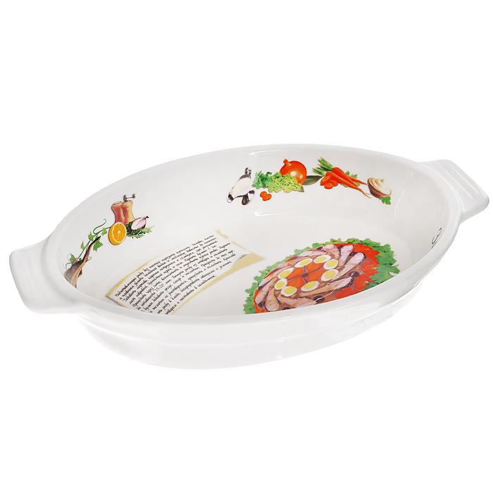 Блюдо Заливная рыба, цвет: белый, 19,5 х 13,5 см598-007Блюдо Заливная рыба, выполненное из высококачественного фарфора, предназначено для красивой сервировки заливного. Блюдо имеет овальную форму и оснащено удобными ручками. Дно декорировано надписью Заливная рыба и ее изображением. Кроме того, для упрощения процесса приготовления прямо на блюде написан рецепт приготовления заливной рыбы и изображены необходимые продукты. В комплект к блюду прилагается небольшой буклет с рецептами любимых салатов и закусок. Такое блюдо украсит ваш праздничный стол, а оригинальное исполнение понравится любой хозяйке.
