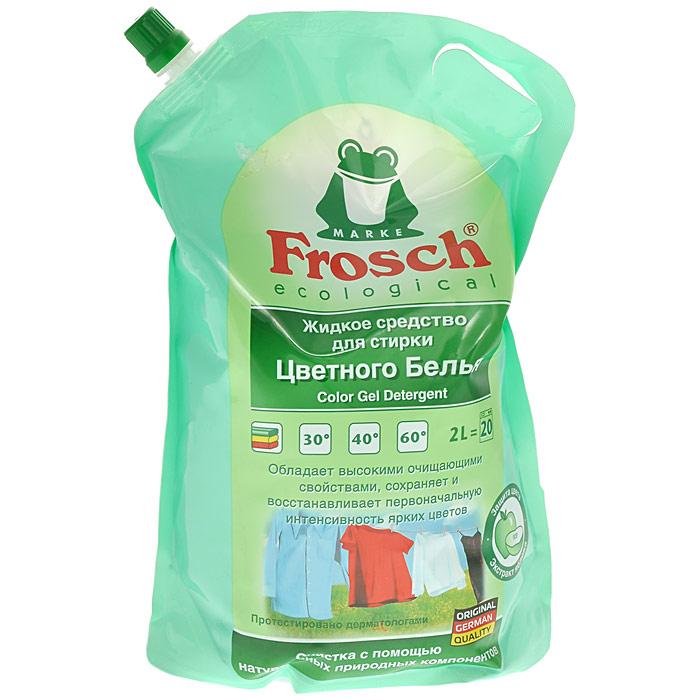 Жидкое средство для стирки Frosch, для цветного белья, 2 л709332Жидкое средство Frosch предназначено для стирки цветных и темных тканей при температуре от 20°C до 60°С. Благодаря составу с экстрактом яблока и специальной добавке для длительной защиты красок, вещи меньше выцветают и линяют. Кристальная чистота и восстановление цвета ткани - ваши поблекшие вещи будут выглядеть как новые. Подходит для предварительной обработки трудновыводимых пятен. Порошок предназначен как для машинной, так и для ручной стирки. Торговая марка Frosch специализируется на выпуске экологически чистой бытовой химии. Для изготовления своей продукции Frosch использует натуральные природные компоненты. Ассортимент содержит все необходимое для бережного ухода за домом и вещами. Продукция торговой марки Frosch эффективно удаляет загрязнения, оберегает кожу рук и безопасна для окружающей среды.