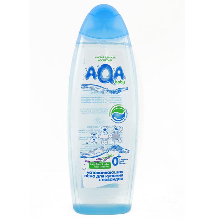 Пена для ванны Mann & Schroeder AQA baby, 500 мл009321Пена для ванны Mann & Schroeder AQA baby превращает купание в настоящее удовольствие! Она предназначена для ежедневной гигиены малыша с самого рождения. Воздушная текстура обладает мягкими моющими свойствами, бережно очищая нежную кожу ребенка. Специально подобранная комбинация из натуральных экстрактов лаванды и ромашки действует успокаивающе, настраивая малыша на спокойный сон. Средство не содержит красителей и обладает приятным нежным ароматом. Также оно не вызывает слез у ребенка и не сушит кожу. Характеристики: Рекомендуемый возраст: от 0 месяцев. Объем: 500 мл. Изготовитель: Россия.