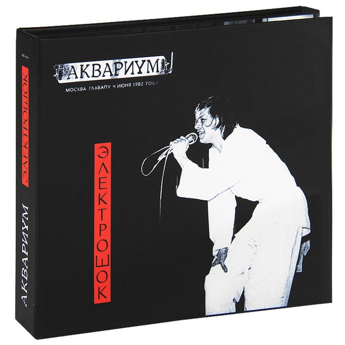 Издание упаковано в картонный DigiPack размером 13,2 см х 14,2 см с 28-страничным буклетом-книгой, закрепленным в середине упаковки. Буклет содержит фотографии и дополнительную информацию на русском языке.