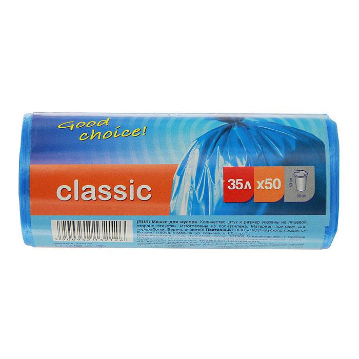 Пакеты для мусора Classic, цвет: синий, 35 л, 50 шт132127Пакеты для мусора Classic изготовлены из очень прочного хозяйственного полиэтилена. Они предназначены для вывозки и утилизации скопившего мусора.