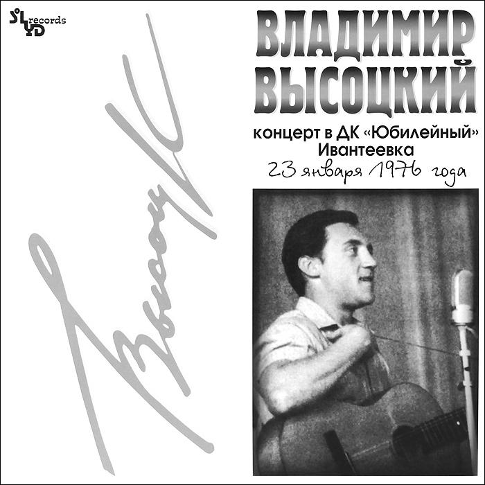 Издание содержит тексты песен на русском языке.