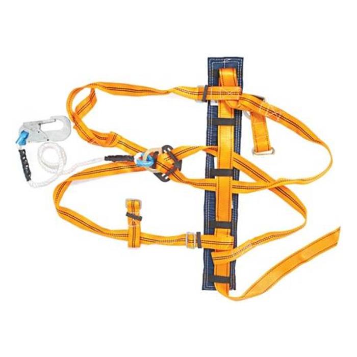 Пояс страховочный ПП-2ВЖ, цвет: желтый