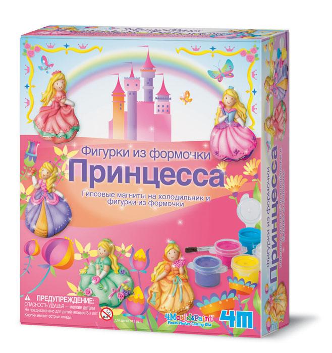 Набор для творчества 4М Фигурки из формочки Принцесса00-03528С помощью набора для творчества 4М Фигурки из формочки Принцесса ваша малышка самостоятельно сможет создать 6 магнитов в виде очаровательных маленьких принцесс. В набор входит все необходимое: два пакетика с гипсовым порошком, 6 формочек для литья, 6 самоклеющихся магнитов, 2 булавки, 5 красок, пакетик с блестками и кисть. Для создания магнитов необходимо залить в форму гипсовую массу, подождать, пока она застынет, аккуратно вынуть полученную фигурку и раскрасить ее на свой вкус. Остается только приклеить магнитный элемент к задней части фигурки, и магнит в виде принцессы готов! Он может стать ярким украшением холодильника или оригинальным подарком друзьям и близким. С 1993 года компания 4M занимается производством творческих игр и наборов, предназначенных специально для самых любознательных детей. Команда дизайнеров из Гонконга разрабатывает инновационные продукты, которые стимулируют интерес детей к окружающему миру. Компания стремится экспериментировать,...