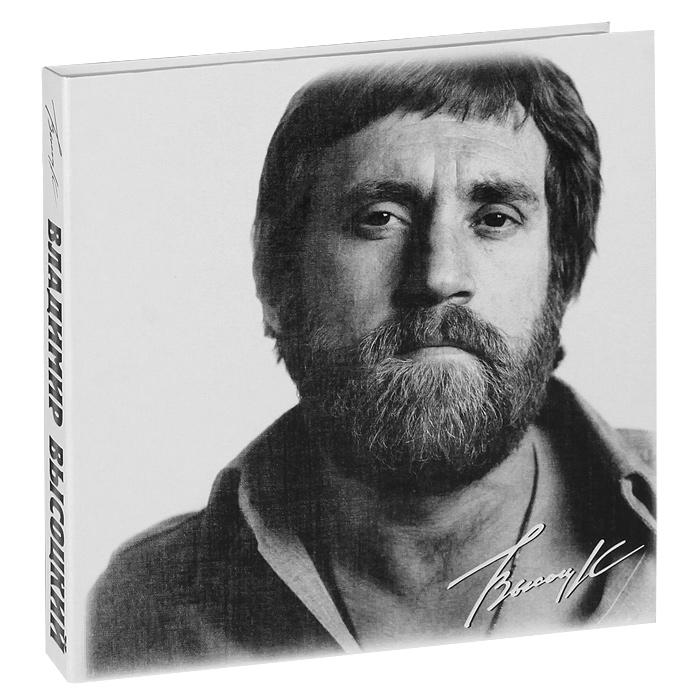 Владимир Высоцкий. Коллекционное издание. Limited Edition (8 LP)