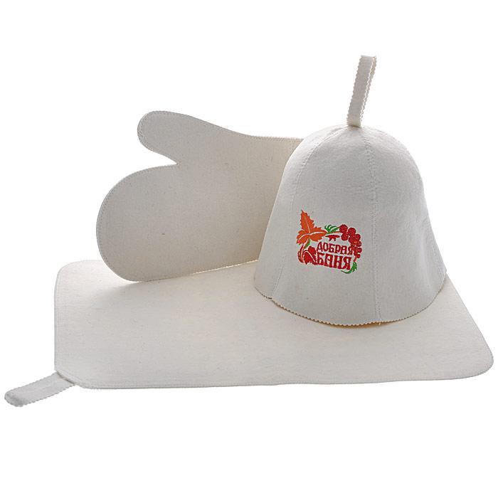 Набор для бани и сауны Добрая баня, 3 предмета41090Набор для бани и сауны Добрая баня, выполненный из войлока - это оригинальный и незаменимый аксессуар для любителей попариться в русской бане и для тех, кто предпочитает сухой жар финской бани. Набор состоит из коврика, шапки и рукавицы. Предметы набора оформлены вышивкой и надписью Добрая баня. Необычный дизайн изделий поможет сделать ваш отдых более приятным и разнообразным. Шапка защищает голову от высоких температур, рукавица защищает руки от горячего пара, коврик делает комфортным пребывание в парной. Отдых в сауне или бане - это полезный и в последнее время популярный способ времяпровождения, комплект Добрая баня обеспечит вам комфорт и удобство. Характеристики: Материал: 100 % шерсть (войлок). Максимальный обхват головы (по основанию шапки): 72 см. Высота шапки: 24 см. Размер рукавицы: 29,5 см х 21 см. Размер коврика: 49 см х 33 см. Размер упаковки: 34,5 см х 24,5 см х 4 см. Артикул: 41090.