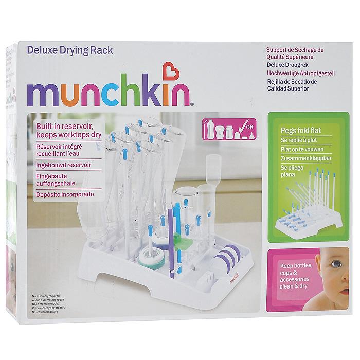 Сушилка для бутылочек Munchkin Deluxe11048Стильная и функциональная сушилка для бутылочек Munchkin Deluxe станет полезным и эффектным дополнением к любой кухне! Она идеально подойдет для бутылочек, сосок, чашек, столовых приборов и других принадлежностей. Сушилка удерживает трубки, соломки для бутылочек и ершики для мытья бутылочек в вертикальном положении, вмещает восемь герметизирующих дисков. Сушилка представляет собой наклонную стойку с поднимающимися штырьками, на которые нанизываются бутылочки и соски, и специальными держателями для трубочек, соломинок и ершиков. Кредо Munchkin, американской компании с 20-летней историей: избавить мир от надоевших и прозаических товаров, искать умные инновационные решения, которые превращает обыденные задачи в опыт, приносящий удовольствие. Понимая, что наибольшее значение в быту имеют именно мелочи, компания создает уникальные товары, которые помогают поддерживать порядок, организовывать пространство, облегчают уход за детьми - недаром компания имеет уже более 140 патентов и...
