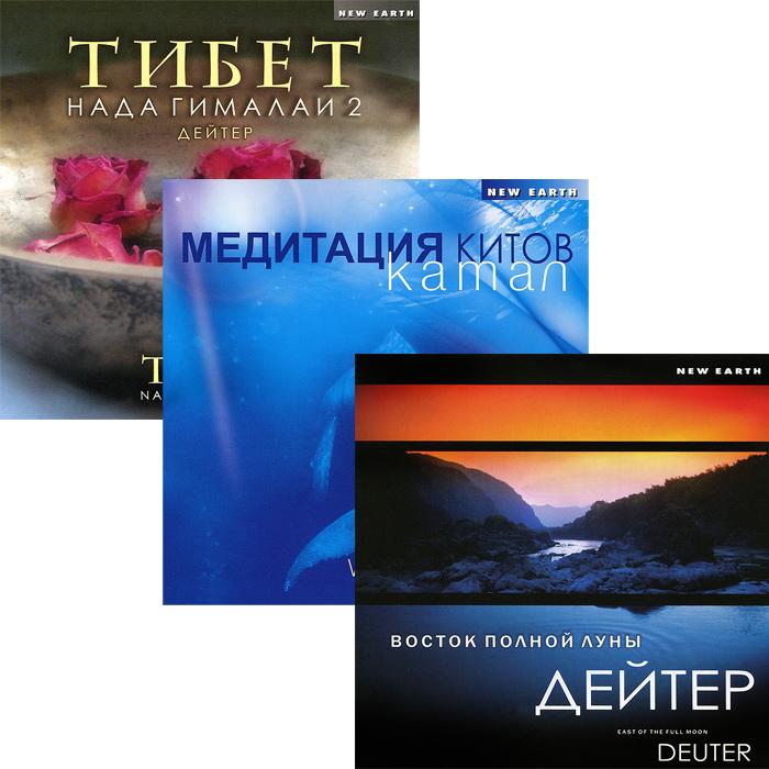 Издания содержат раскладки с дополнительной информацией на русском языке.