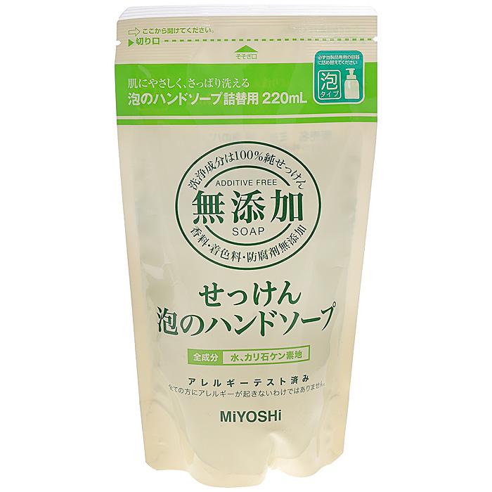 Miyoshi Пенящееся жидкое мыло для рук, на основе натуральных компонентов, запасной блок, 220 мл100684Мыло Miyoshi образует мягкую пену,которая выходит сразу, даже при легком нажании. Безопасно в использовании, так как в составе мыльной основы только натуральные жиры. Рекомендуется для всей семьи, в том числе и детей. За счет отсутствия антибактериальных компонентов рекомендуется для людей с чувствительной кожей, а также кожей, склонной к шелушению.