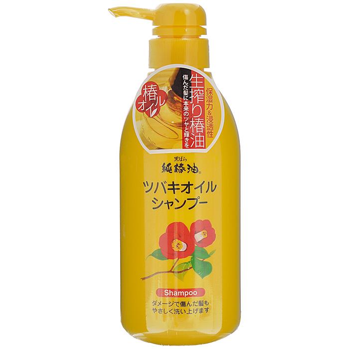 Kurobara Шампунь с маслом камелии японской, для поврежденных волос, 500 мл972706Шампунь для волос серии Camellia Oil рекомендуется к использованию для тонких, сухих, ломких волос, а также волос, поврежденных окрашиванием и химической завивкой. За счет входящего в состав масла семян камелии смягчает и питает волосы, компенсирует потерю естественной влаги, сглаживает поверхность волос, повышает прочность и эластичность, возвращает здоровый блеск тусклым безжизненным волосам. Благодаря удивительному свойству проникать в структуру волосяного стержня, масло восстанавливает поврежденные участки кутикулы волоса, усиливает защиту хрупких и ломких волос, препятствует появлению секущихся кончиков, повышает прочность и эластичность. Подходит для ежедневного применения.