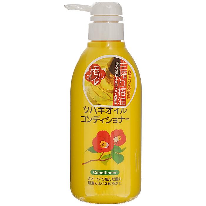 Kurobara Кондиционер с маслом камелии японской, для поврежденных волос, 500 мл972713Кондиционер для волос серии Сamellia Oil рекомендуется к использованию для тонких, сухих, ломких волос, а также волос, поврежденных окрашиванием и химической завивкой. За счет входящего в состав масла семян камелии смягчает и питает волосы, компенсирует потерю естественной влаги, сглаживает поверхность волос, повышает прочность и эластичность, возвращает здоровый блеск тусклым безжизненным волосам. Благодаря удивительному свойству проникать в структуру волосяного стержня, масло восстанавливает поврежденные участки кутикулы волоса, усиливает защиту хрупких и ломких волос, препятствует появлению секущихся кончиков, повышает прочность и эластичность. Применение кондиционера в комплексе с шампунем облегчает расчесывание, оказывает кондиционирующий и разглаживающий эффекты. Подходит для ежедневного применения.