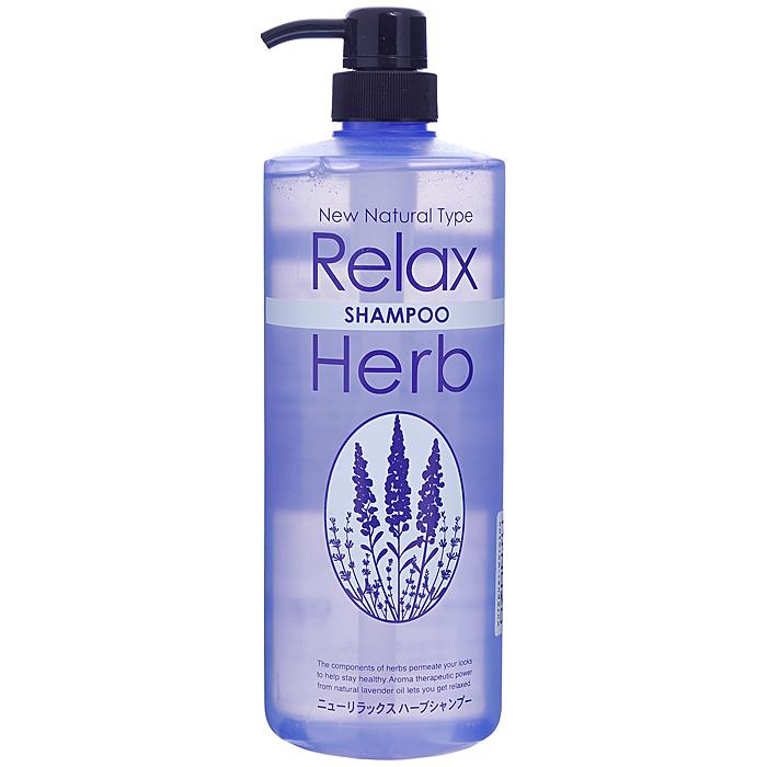 Junlove Растительный шампунь для волос, с расслабляющим эффектом, 1000 мл101063Новый расслабляющий растительный шампунь от Junlove содержит 100% натуральное масло лаванды! Растительные компоненты средства глубоко проникают в ваши волосы и кожу головы, помогая им оставаться здоровыми. Ароматерапевтическое действие натурального масла лаванды позволяет вам расслабиться. Масло лаванды издавна применяется в ароматерапии. Оно снимает напряжение, устраняет головную боль, обладает расслабляющим действием. Масло оздоравливает кожу головы, предотвращает появление перхоти и устраняет ломкость волос. Экстракт плюща тонизирует, улучшает кровообращение, предотвращает появление перхоти и кожного зуда, препятствует выпадению волос. Шампунь содержит природный растительный экстракт мыльнянки лекарственной, который обладает нежным очищающим эффектом. После использования шампуня Ваши волосы станут мягкими и шелковистыми. Обладает низкой кислотностью, без красителей и ароматизаторов. Обладает...