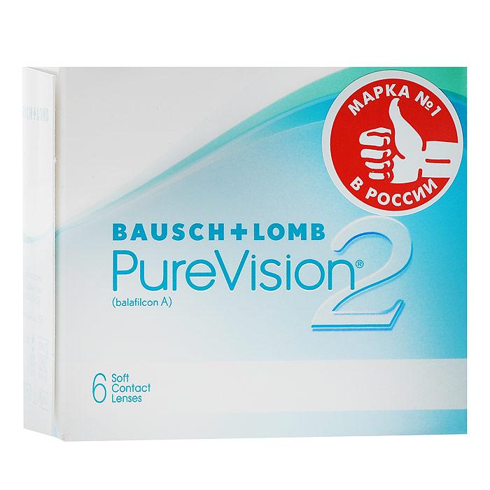 Bausch + Lomb контактные линзы Pure Vision 2 (6 шт / 8.6 / -2.75)38268Pure Vision 2 - асферические контактные линзы. Новейшая контактная линза Pure Vision 2 HD с высокой оптической четкостью от всемирно известного производителя Bausch + Lomb. Эти линзы создавались, чтобы производить коррекцию сферической аберрации, что позволит добиться великолепной четкости зрения. Сферическая аберрация может стать причиной понижения остроты зрения, особенно в условии плохой освещенности, что может привести к ухудшению зрения и засвету. Так же, используя оптику High Definition, вы обретете четкое и хорошее зрение, особенно в условии плохой видимости. Данная линза - наиболее тонкая, представленная в настоящее время на рынке. Она имеет тончайший закругленный край, что дает возможность абсолютно не ощущать их при ношении. Комфортное ношение обеспечивается при помощи технологии ComfortMoist. Представленные линзы упаковывают в блистер с уникальным раствором, который хорошо увлажняет линзу, обеспечивая максимально возможное комфортное ношение. Замена через 1...