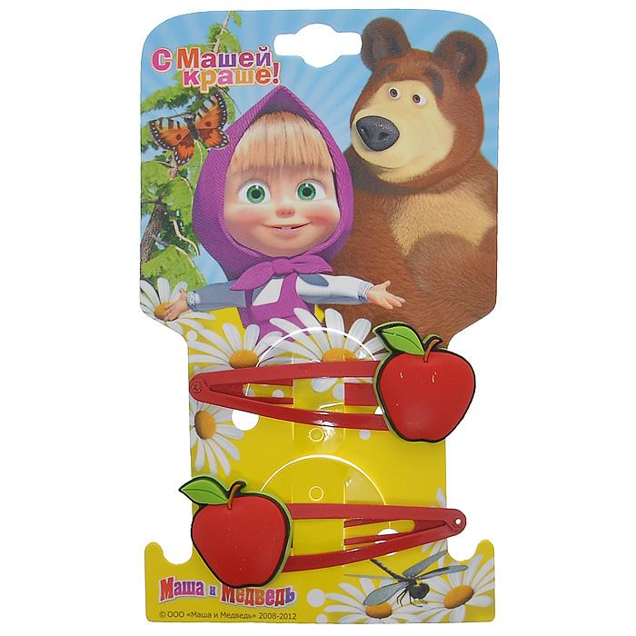 Заколка для волос Маша и медведь Яблочки, цвет: красный, 2 шт330882Заколка для волос Маша и медведь Яблочки с автоматическим зажимным механизмом подчеркнет красоту прически вашей маленькой принцессы. Красная заколочка оформлена декоративным элементом в виде красного яблочка с зеленым листочком. Комплект включает в себя две заколочки.