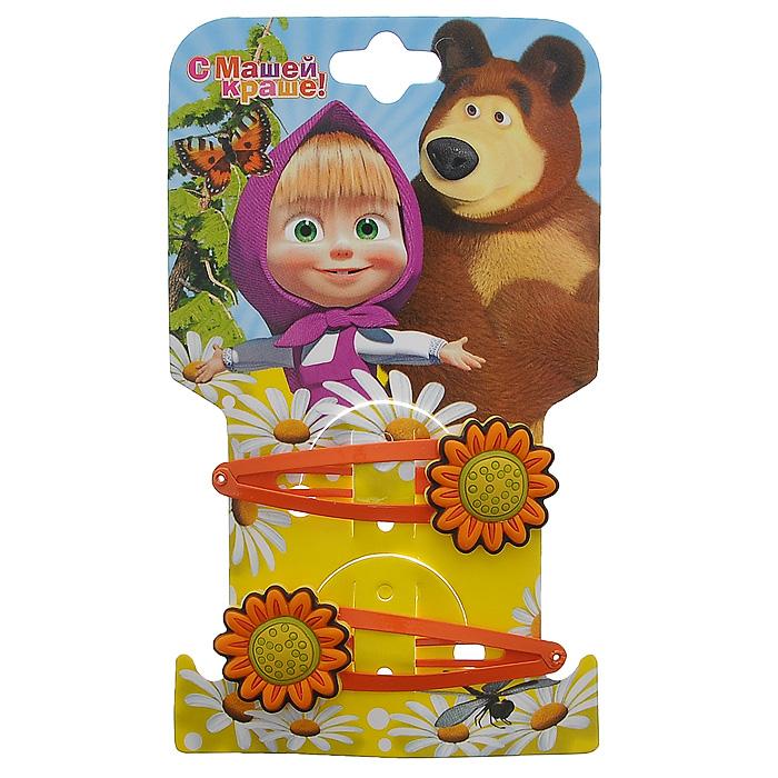 """Заколка для волос Маша и медведь """"Подсолнухи"""", цвет: оранжевый, 2 шт 330982"""
