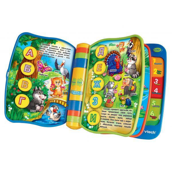 Vtech Развивающая игрушка Учим алфавит145445С помощью обучающей книги Учим алфавит ваш ребенок выучит все буквы алфавита, узнает, как они пишутся и произносятся. Нажимая на кнопки со стрелками, ваш малыш услышит веселую историю про котенка и его друзей - животных. 27 стихотворений о буквах помогут малышу научиться различать все буквы в алфавите, а веселые мелодии не дадут скучать.