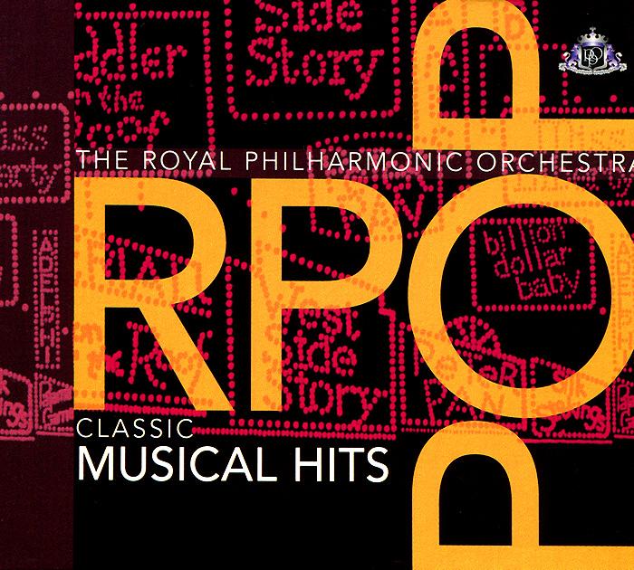 Zakazat.ru: Royal Philharmonic Orchestra. Classic Musical Hits
