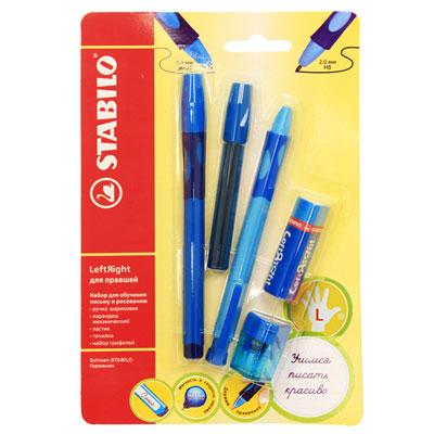 Канцелярский набор Stabilo Leftright для левшей, цвет: голубой, 5 предметов6318/41-5B_голНабор пишущих принадлежностей STABILO LeftRight д/левшей 5предметов в блистере. (В наборе: шариковая ручка, механический карандаш, грифели для м/карандаша, точилка для грифеля, ластик) Шариковая ручка, механический карандаш, точилка для грифеля имеют маркировку R-для правшей или L-для левшей. Корпусы ручки и механического карандаша трехгранной формы изготовлены из пластика. Зона обхвата трехгранной формы из материала, предотвращающего скольжение пальцев. Ее форма обеспечивает естественное положение пальцев при письме и обеспечивает максимально комфортное письмо для детской руки. Углубления на зоне обхвата показывают ребенку, где располагать пальцы при письме, тем самым обеспечивают правильное положение пальцев ребенка при письме и помогают выработать у ребенка навык правильно держать пишущий инструмент. Длина и вес ручки и карандаша уменьшены, чтобы исключить неблагоприятное воздействие рычага и минимизировать усилия, которые прилагает ребенок при письме. ...