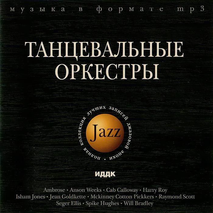 Сочинение по татарскому языку я дома помощник
