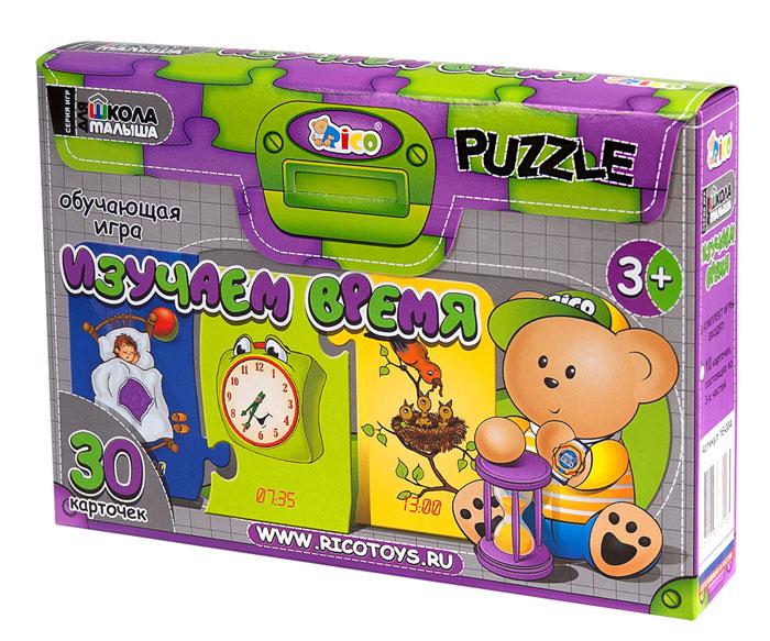 Обучающая игра Rico Школа для малыша: Изучаем время16-004Обучающая настольная игра Школа для малыша: Изучаем время в игровой форме познакомит вашего ребенка с временными промежутками и действиями, которые совершаются в определенное время. Комплект игры включает в себя 10 картонных карточек, каждая из которых состоит из трех элементов, соединяющихся между собой по принципу пазла. В каждой карточке есть элемент с изображением будильника, показывающего время, и подписью этого времени и два элемента с различными героями и действиями. Ребенку предстоит правильно подобрать к элементу с будильником еще два элемента, соответствующие ему по времени. Задача облегчается тем, что фон каждого элемента одной карточки выполнен в уникальной, присущей только этой карточке, цветовой гамме. Эта увлекательная и познавательная игра способствует развитию таких качеств как внимание, ассоциативное мышление, наблюдательность и усидчивость. Серия обучающих игр Школа для малыша - незаменимый помощник для родителей и воспитателей в развитии...