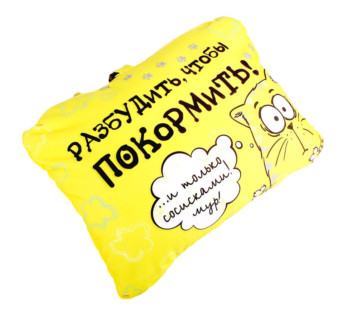 Подушка-трансформер Йошкин кот. 661342661342Подушка-трансформер Йошкин кот станет идеальным дополнением для отличного сна. Ее можно использовать где угодно: дома, в транспорте, самолете или даже на работе. Волшебный расслабляющий секрет подушки-трансформера - тысячи мельчайших гранул наполнителя. Подушка выполнена из текстиля желтого цвета и имеет две формы: в виде непосредственно прямоугольной подушки и в виде подголовника, который принимает точную форму вокруг шеи. Переход от одной формы к другой занимает пару секунд. Подушка очень прочная. Как бы вы ни сжимали такую подушку, она в любом случае вернет себе первоначальную форму. Такую подушку можно стирать, она не вызывает аллергии и подходит абсолютно всем. Подушка имеет стильные и оригинальные дизайны, среди которых вы непременно отыщете тот, который подойдет именно вам.