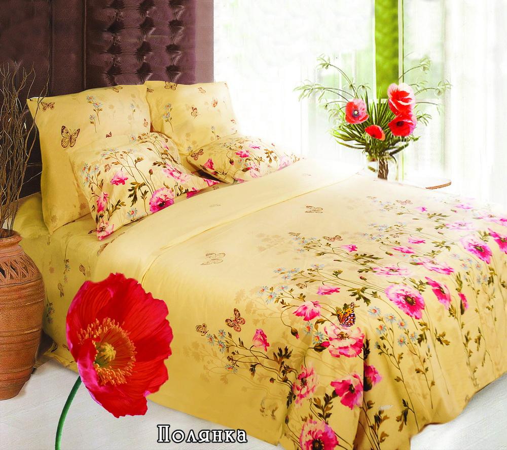 Комплект белья Sova & Javoronok