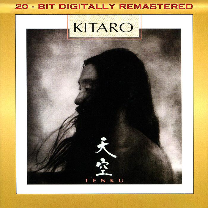 Kitaro. Tenku