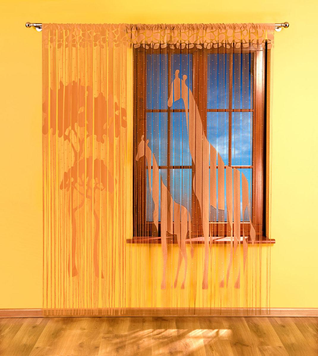 Гардина-лапша Жираф, на кулиске, цвет: кофе, высота 240 см734870Воздушная гардина-лапша Жираф, изготовленная из полиэстера кофейного цвета, станет великолепным украшением любого окна. Тонкое плетение, оригинальный принт, приятная цветовая гамма привлекут к себе внимание и органично впишется в интерьер комнаты. Верхняя часть гардины оснащена кулиской для крепления на круглый карниз.