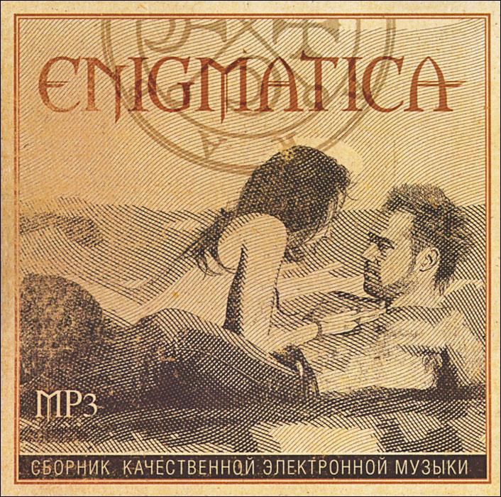 Enigmatica (mp3)