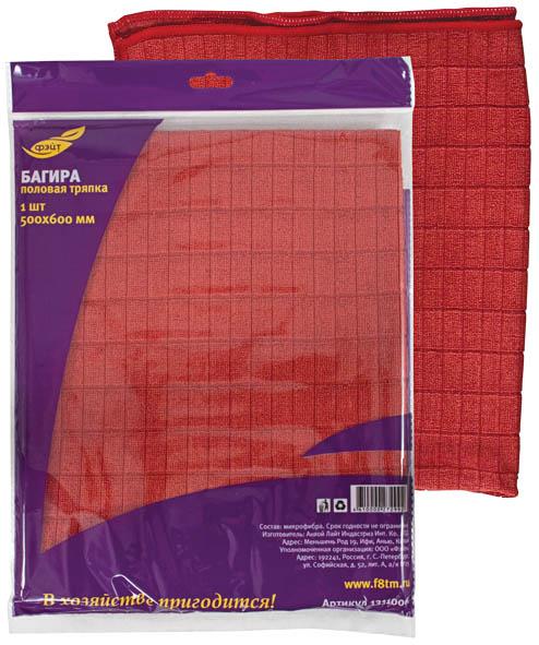 Тряпка для пола Фэйт Багира, цвет: красный, 50 х 60 см68832Тряпка для пола Фэйт Багира, выполненная из микрофибры, предназначена для влажной уборки полов из любых материалов. Высокая плотность применяемого материала позволяет впитывать большой объем жидкости. Изделие подходит для многократного использования.