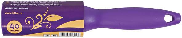 Чистящий ролик Фэйт, 40 листов69101Чистящий ролик Фэйт предназначен для удаления пыли, шерсти, ворса с любых видов ткани. Очищает поверхность, не оставляя следов, легко вращается и удобен в применении. Благодаря удобной ручке, ролик приятно держать в руке. Использованный блок легко заменяется на новый. Характеристики: Материал: пластик, бумага с липким слоем. Общий размер ролика: 22 см х 6 см х 3 см. Диаметр рабочей поверхности ролика: 4 см. Длина рабочей поверхности: 9,5 см.