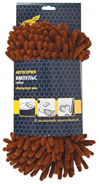Авто-губка Импульс, цвет: коричневый, 180 х 90 мм, 1 шт68603Авто-губка Импульс прекрасно справится с загрязнениями на поверхности, а наполнение из поролона удержит воду и моющее средство. Для удобства использования на губке имеется фиксирующая резинка для руки.